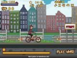אמסטרדם על אופניים - Bugs.co.il