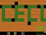 טנק חיפושית - Bugs.co.il