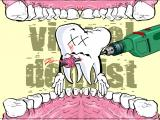 רופא שיניים וירטואלי - Bugs.co.il